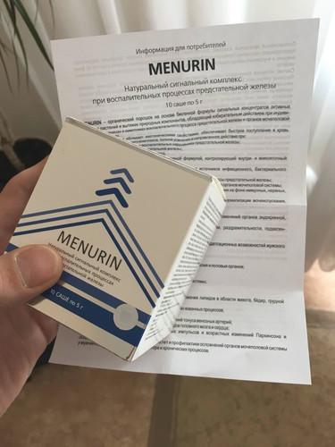 менурин инструкция по применению