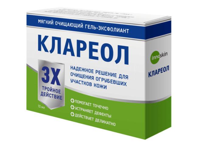 КЛАРЕОЛ лекарство от папиллом – инструкция по применению, цена, отзывы, аналоги