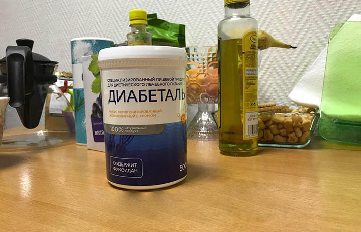 купить в аптеке диабеталь